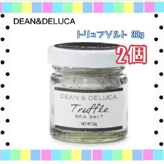 ディーンアンドデルーカ(DEAN & DELUCA)のDEAN&DELUCA トリュフソルト 30g 2個(調味料)