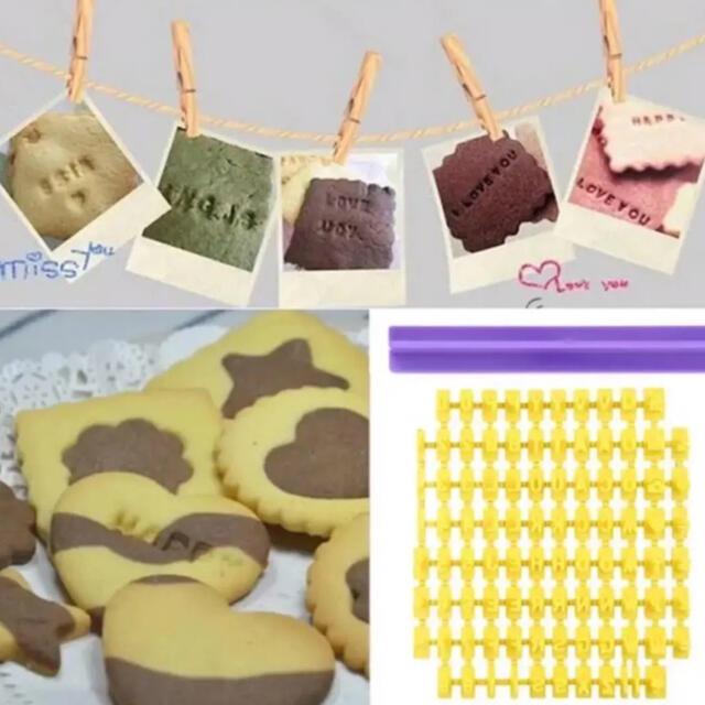 クッキー型 ミニアルファベット♦︎数字♦︎クッキー お菓子作りに♡新品 インテリア/住まい/日用品のキッチン/食器(調理道具/製菓道具)の商品写真