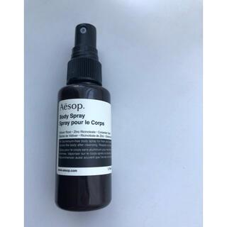 Aesop - Aesop ボディースプレー14