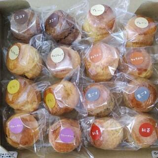 水曜日発送 お得なプチバラエティーセット スコーン 焼き菓子