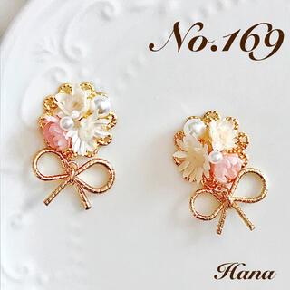 No.169 ピンクのお花とリボン 本物のお花のブーケピアス イヤリング