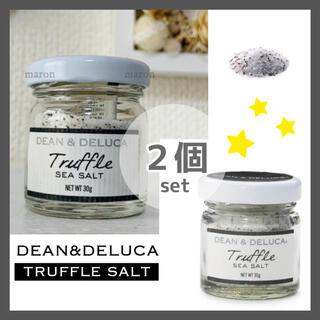 ディーンアンドデルーカ(DEAN & DELUCA)のDEAN&DELUCA トリュフ塩30g2個トリュフソルト ディーン&デルーカ(調味料)