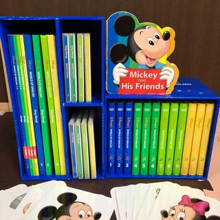 Disney - シングアロング ディズニー英語システム DWE