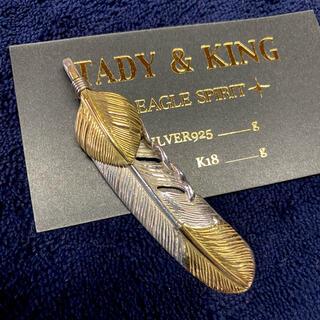 tady&king     タディ キング