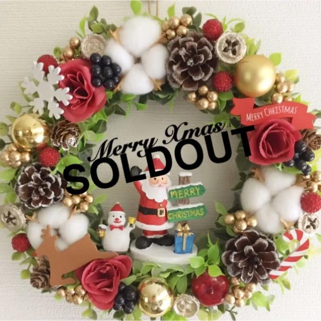 【限定一点】クリスマス♡ナチュラルリース*冬リースPart4゜゜・*:.。.. ハンドメイドのフラワー/ガーデン(リース)の商品写真