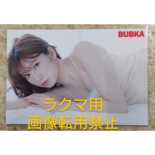 エヌエムビーフォーティーエイト(NMB48)のNMB48 吉田朱里 BUBKA 12月号増刊 特典 ポストカードA(白)(アイドルグッズ)