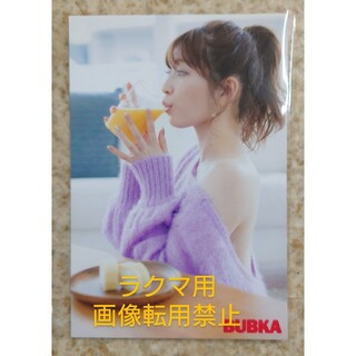 エヌエムビーフォーティーエイト(NMB48)のNMB48 吉田朱里 BUBKA 12月号増刊 特典 ポストカードB(紫)(アイドルグッズ)