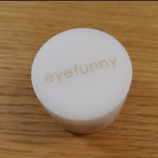 アイファニー(EYEFUNNY)のアイファニー eyefunny 美容クリーム30g(フェイスクリーム)