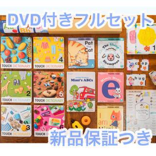 ワールドワイドキッズ  フォニックス フルセット DVD 2巻セットつき