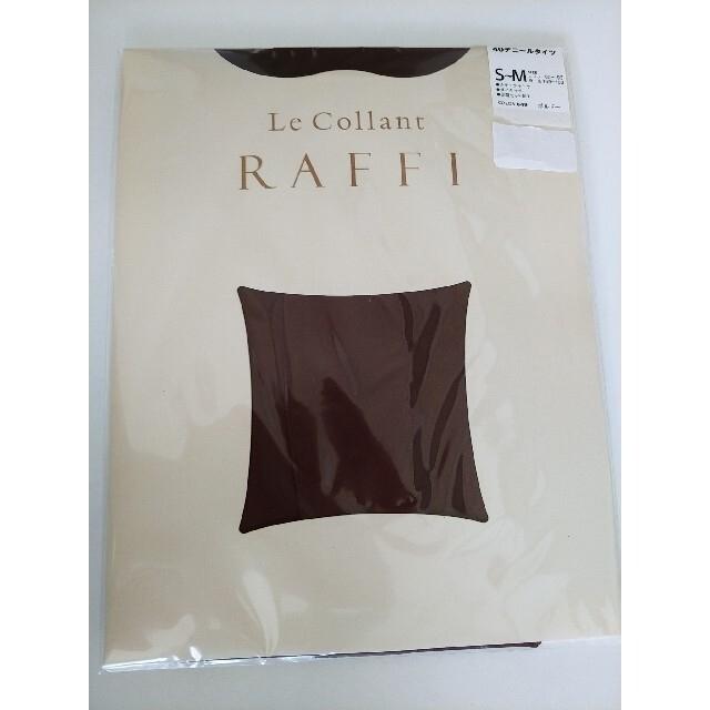 伊勢丹オリジナルLe Collant RAFFI ストッキング タイツ レディースのレッグウェア(タイツ/ストッキング)の商品写真