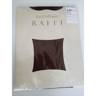 伊勢丹オリジナルLe Collant RAFFI ストッキング タイツ
