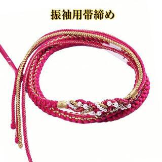 振袖用 正絹帯締め 濃いピンク色系 ホワイト×ゴールドの飾り付 丸組 f-5