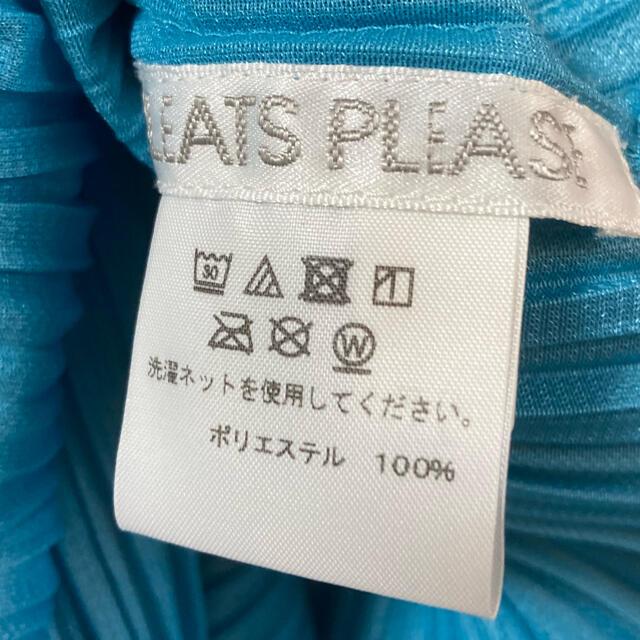 PLEATS PLEASE ISSEY MIYAKE(プリーツプリーズイッセイミヤケ)のプリーツプリーズ 2020ss  ワンピース レディースのワンピース(ロングワンピース/マキシワンピース)の商品写真