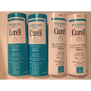 キュレル(Curel)のキュレル サンプル フェイスケアセット&スキンケアセット×2(サンプル/トライアルキット)
