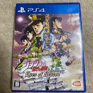 PlayStation4 - PS4 アイズオブヘブン  ジョジョの奇妙な冒険