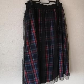 レイビームス(Ray BEAMS)のRayBEAMSチェックチュールスカートフリーサイズ(ひざ丈スカート)