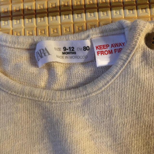 ZARA KIDS(ザラキッズ)のzara baby  トップス  ロンパース  80 キッズ/ベビー/マタニティのベビー服(~85cm)(ロンパース)の商品写真