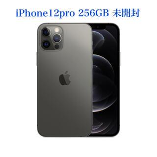 Apple - 最新! iPhone 12 Pro グラファイト 256GB  未開封