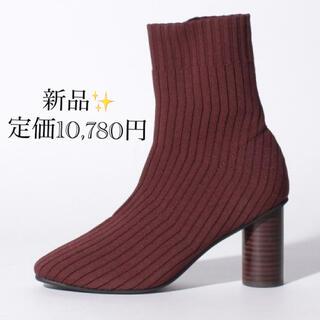 アーバンリサーチ(URBAN RESEARCH)の新品✨タグ付き♪軽量💓お洒落なブーツ ブラウン系 サイズ23から24.5センチ(ブーツ)