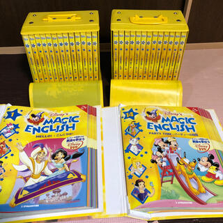 Disney - 美品  ディズニーマジックイングリッシュ 全26巻DVDテキスト