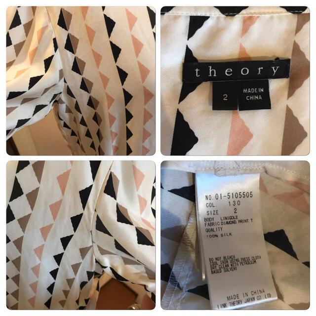 theory(セオリー)のtheory セオリー シルク シャツ ワンピース レディースのワンピース(ひざ丈ワンピース)の商品写真