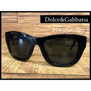 DOLCE&GABBANA - イタリア製 ドルチェ&ガッバーナ トートイズ ウェリントン サングラス 眼鏡 黒