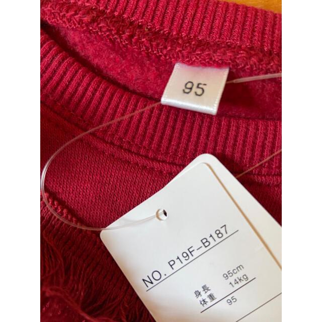トップス トレーナー 新品タグ付き 95 キッズ/ベビー/マタニティのキッズ服女の子用(90cm~)(Tシャツ/カットソー)の商品写真