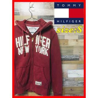トミーヒルフィガー(TOMMY HILFIGER)のHILFIGER DENIM(ヒルフィガーデニム) ダメージパーカー S〜M(パーカー)