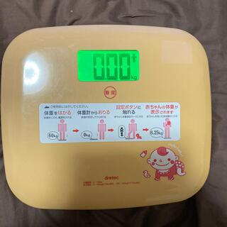体重計 ヘルスメーター 赤ちゃん 子供 新生児 ベビースケール