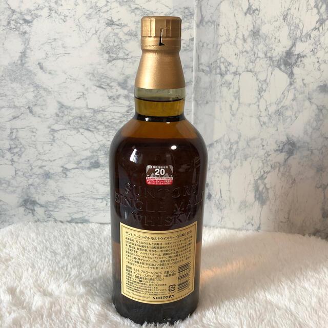 山崎12年 ウイスキー 未開封 食品/飲料/酒の酒(ウイスキー)の商品写真