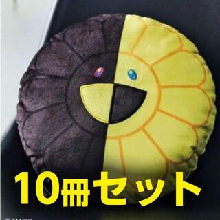 タカラジマシャ(宝島社)の10冊 smart 11月号 村上隆×HIKARU お花クッション(クッション)