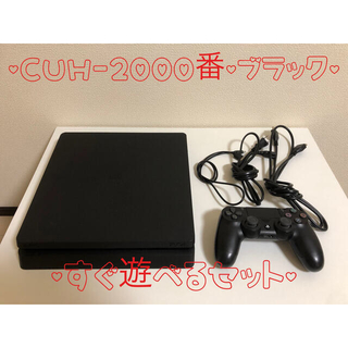 PlayStation4 - 【動作確認済・美品】ps4 本体 ブラック PlayStation4