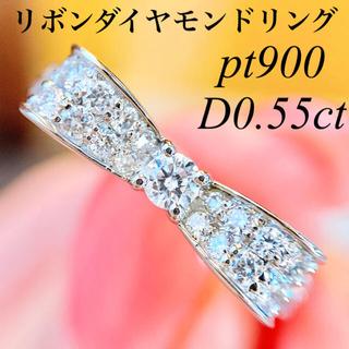 pt900 ダイヤモンドリボンリングD0.55ct上質ダイヤモンドD0.55ct