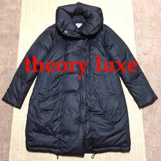 セオリーリュクス(Theory luxe)の美品 theory luxe ショールカラー ダウン コート ブラック 40(ダウンコート)