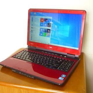 エヌイーシー(NEC)の新品高速SSD128G NEC人気の光沢赤レッドカラー 高性能i3搭載(ノートPC)