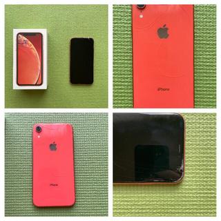 Apple - 【再出品】iPhone XR 128GB ジャンク 値下げ考慮あり