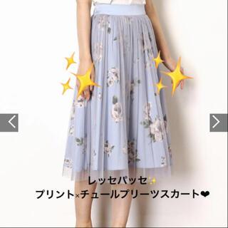 LAISSE PASSE - レッセパッセ✨ プリント×チュールプリーツスカート♡