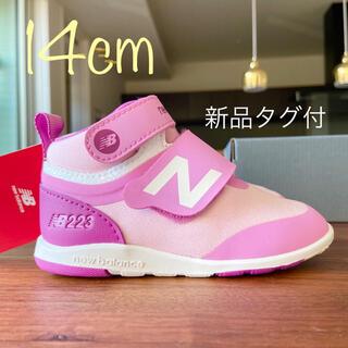 New Balance - 【新品タグ付】14cm ニューバランス スニーカー キッズ ベビー