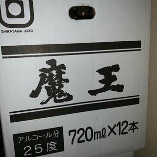 芋焼酎 魔王 720ml  3ケース 36本(焼酎)