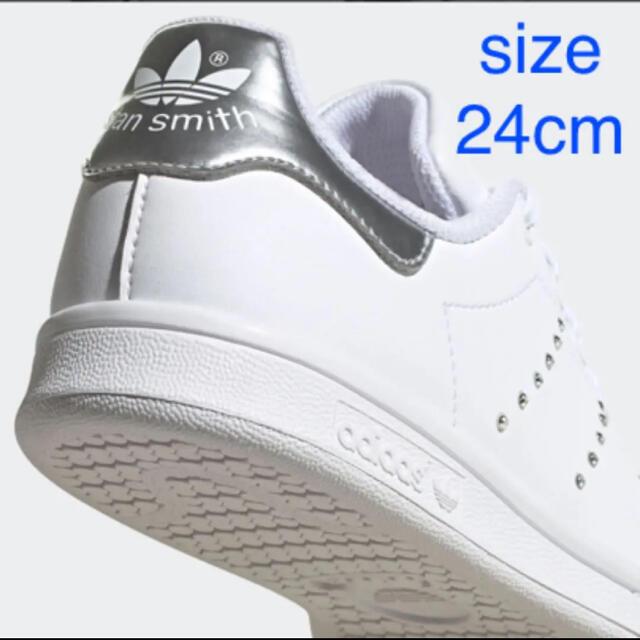 adidas(アディダス)の未使用 adidas アディダス スタンスミス 24cm レディースの靴/シューズ(スニーカー)の商品写真