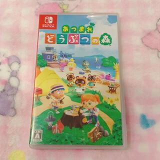 Nintendo Switch - 「あつまれ どうぶつの森 Switch ソフト 中古」