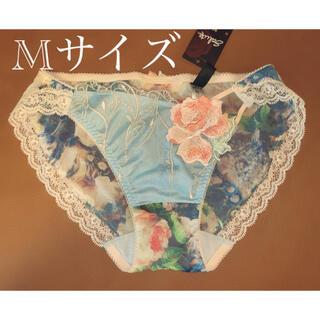 Wacoal - サルート★マディラSX★ノーマルショーツ