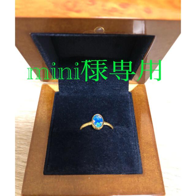 クアラントット♡美品♡ブラックオパールリング10号 レディースのアクセサリー(リング(指輪))の商品写真
