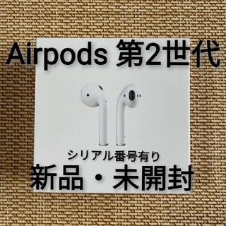 Apple - Apple Airpods 第2世代 【新品・未開封】