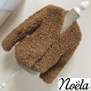 ノエラ(Noela)のノエラ ファーボアブルゾン ブラウン(毛皮/ファーコート)