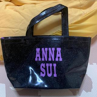 アナスイ(ANNA SUI)のアナスイ トートバッグ 付録(トートバッグ)