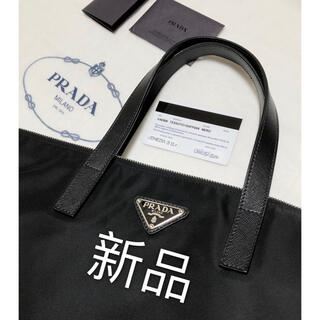 PRADA - ☆新品 プラダトートバッグ【イタリア製】PRADA【12万→47700】