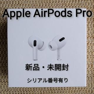 Apple - Apple AirPods Pro 【新品・未開封】