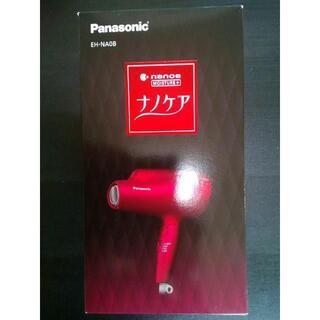新品未使用Panasonic高浸透「ナノイー」EH-NA0B