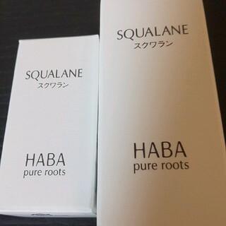 HABA - HABA ハーバー スクワラン 30mL+15mL 新品
